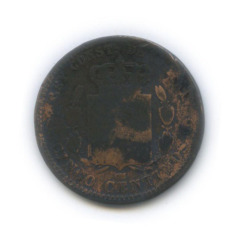 5 сентимо - Альфонсо XII 1879 года (Испания)