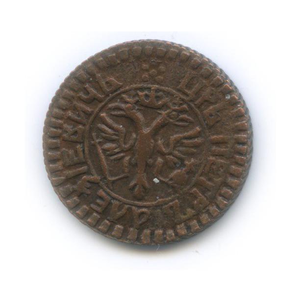 Жетон «Полушка (1/4 копейки) 1700, Российская Империя» (копия)