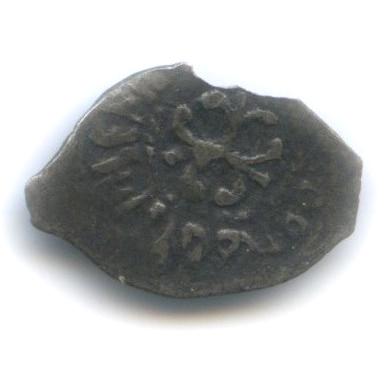 Деньга - Иван III «цветок»