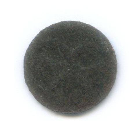 Полушка (1/4 копейки) 172(?) (Российская Империя)