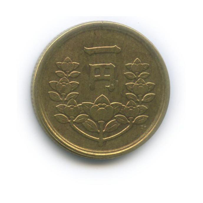 1 йена 1948 года (Япония)