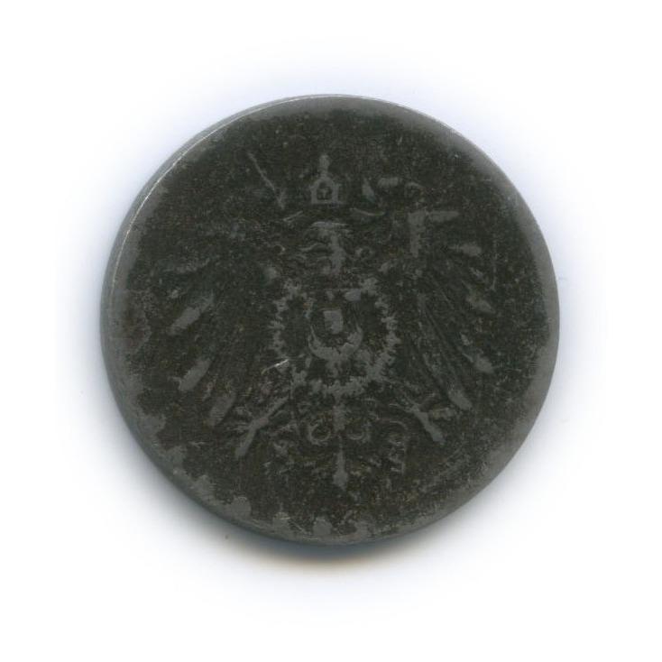 10 пфеннигов 1917 года (Германия)