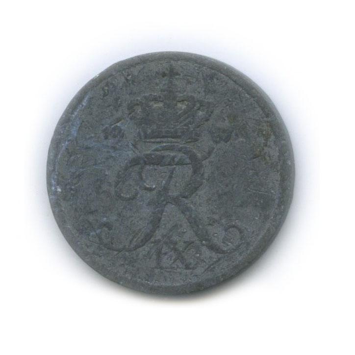 2 эре 19(??) (Дания)