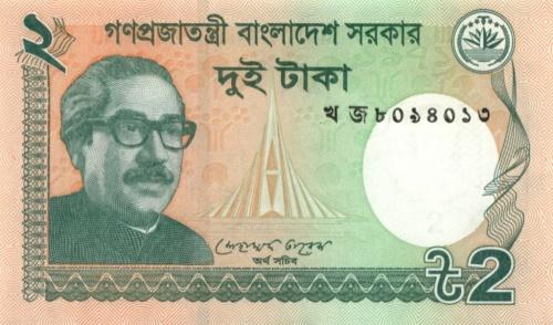 2 така (Бангладеш) 2012 года
