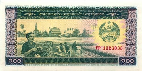 100 вон (Лаос)