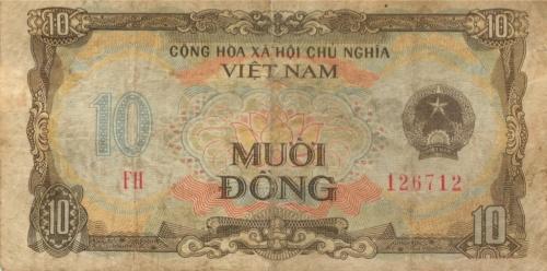 10 донгов 1980 года (Вьетнам)