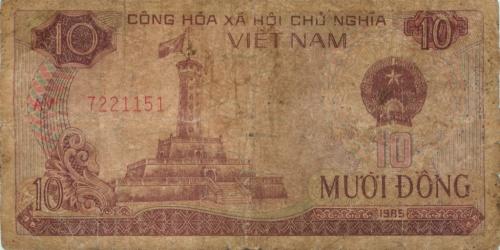10 донгов 1985 года (Вьетнам)