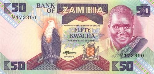 50 квач (Замбия)