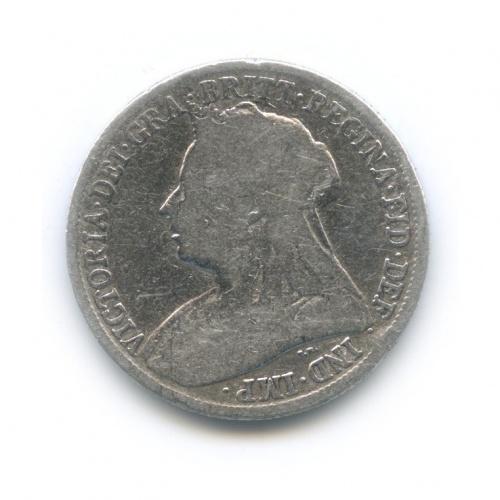 1 шиллинг 1898 года (Великобритания)