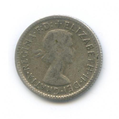 6 пенсов 1956 года (Австралия)