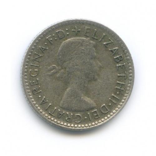 6 пенсов 1959 года (Австралия)