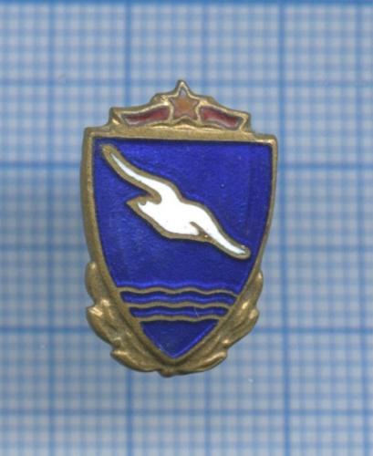 Значок «Герб» (СССР)