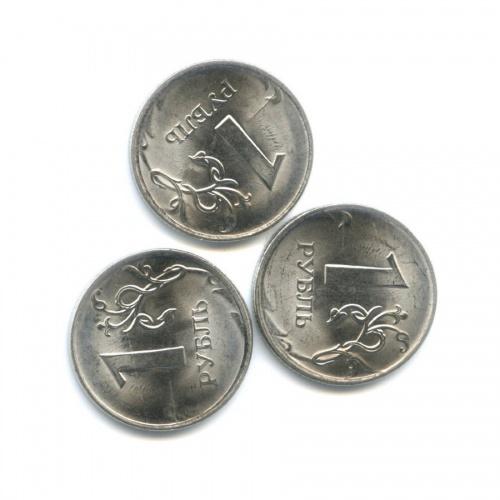 Набор монет 1 рубль - брак (раскол штемпеля на«9 часов» по реверсу) 2010 года СПМД (Россия)