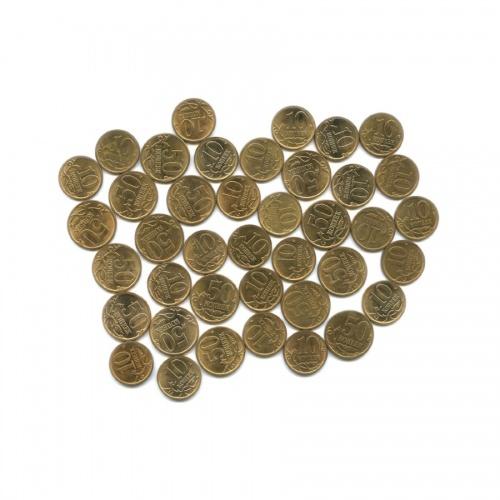 Набор монет - 10, 50 копеек (40 шт.) 2013 года С-П (Россия)