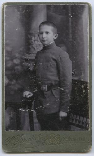 Фотокарточка (фотография от М. А. Хрипкова, Нижний Новгород) 1912 года (Российская Империя)