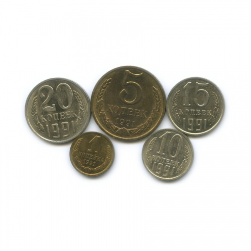 Набор монет СССР 1991 года М (СССР)
