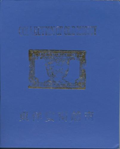 Альбом для банкнот (6 ячеек)