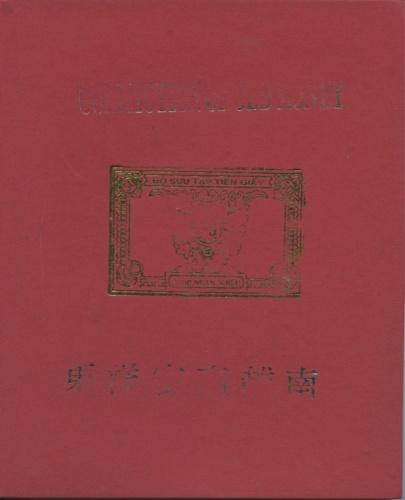Альбом для банкнот (7 ячеек)