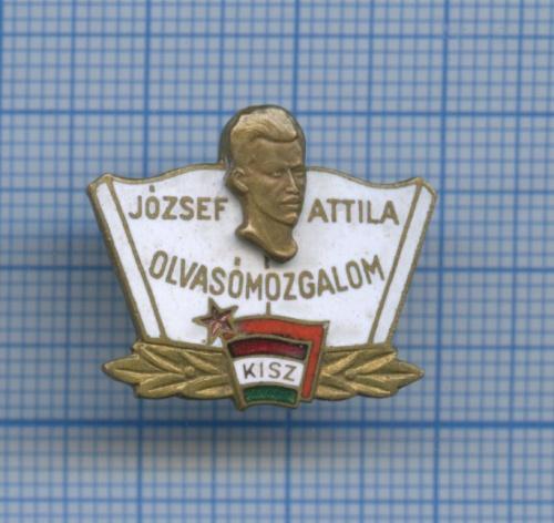 Знак «Jozsef Attila Olvasomozgalom» (Венгрия)