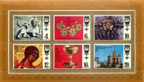 Набор почтовых марок «Шедевры древнерусской культуры» (блок) (СССР)