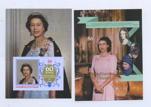 Набор блоков «Королева Елизавета II» (Великобритания)