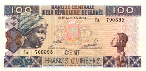 100 франков (Республика Гвинея) 1960 года