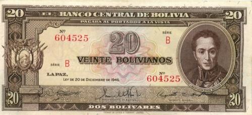 20 боливиано 1945 года (Боливия)
