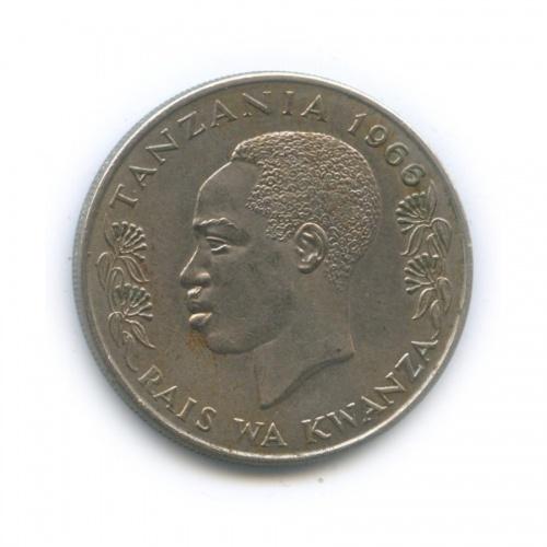 1 шиллинг, Танзания 1966 года