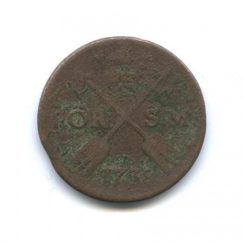 1 эре - Фредрик I 1738 года (Швеция)