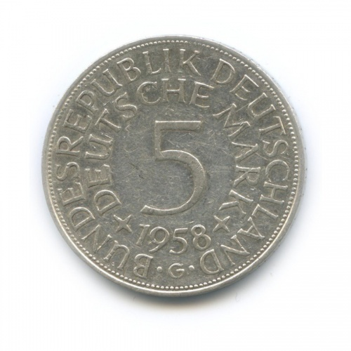 5 марок 1958 года G (Германия)