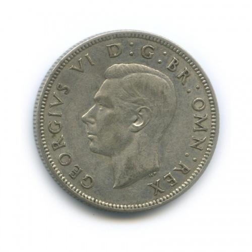 2 шиллинга (флорин) 1941 года (Великобритания)