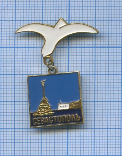 Значок «Севастополь» (СССР)