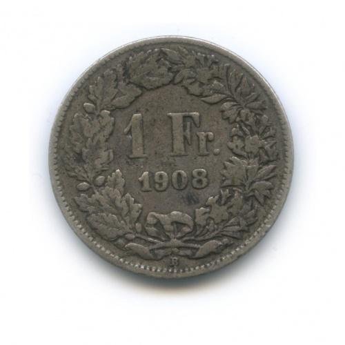 1 франк 1908 года (Швейцария)