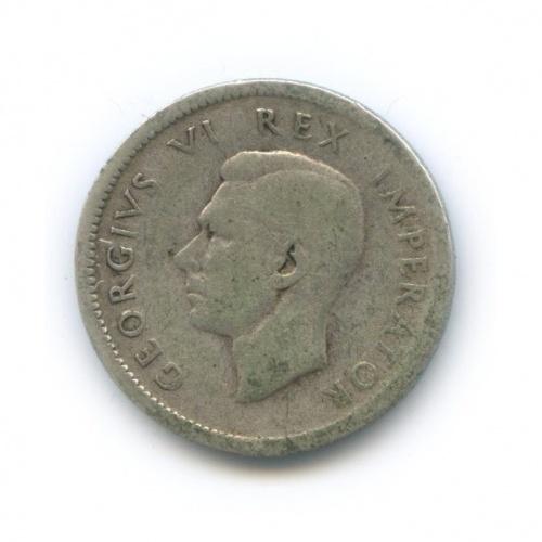 6 пенсов 1943 года (ЮАР)