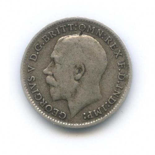 3 пенса 1913 года (Великобритания)
