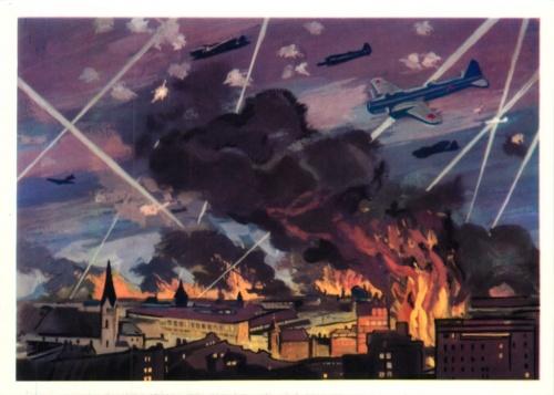Открытка «Удар поБерлину» 1976 года (СССР)