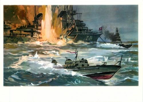 Открытка «Торпедирование эскадренного миноносца «Z-34» 1976 года (СССР)