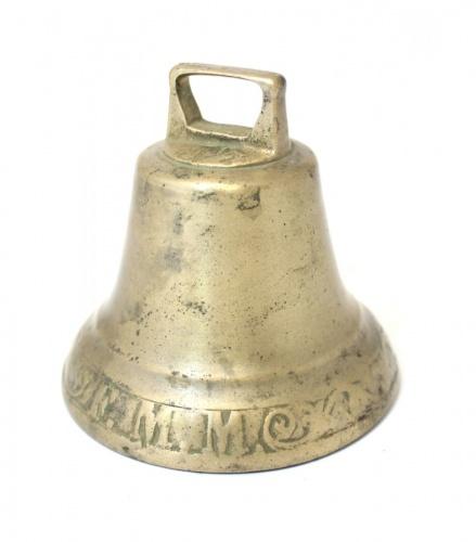 Колокол (8 см) в звоне.