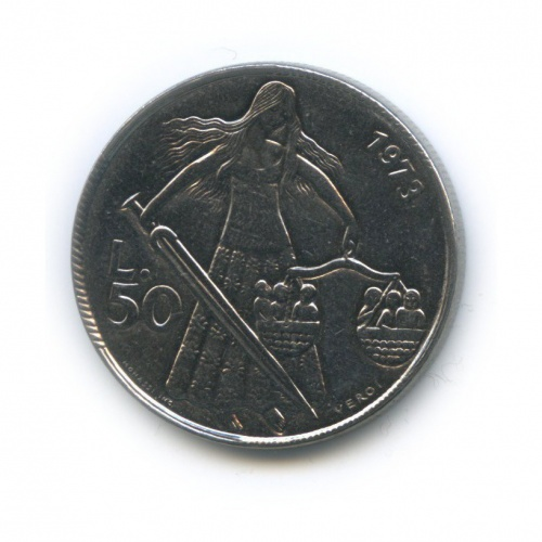 50 лир - Правосудие с мечом и весами 1973 года (Сан-Марино)