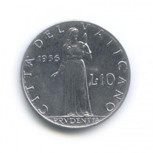 10 лир - Фигура Мудрости 1956 года (Ватикан)