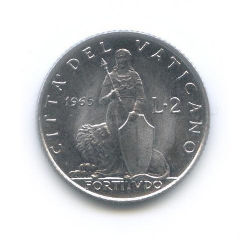 2 лиры - Фигура Отваги 1965 года (Ватикан)