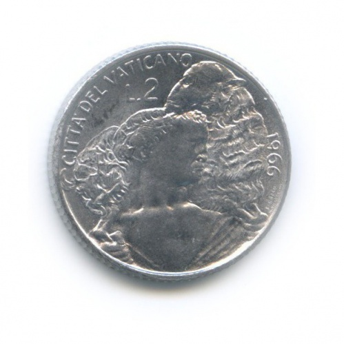 2 лиры - Ложное искушение 1966 года (Ватикан)