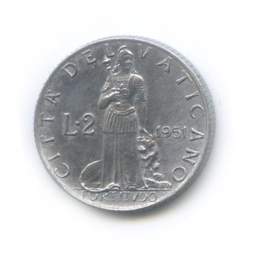 2 лиры - Фигура Отваги 1951 года (Ватикан)