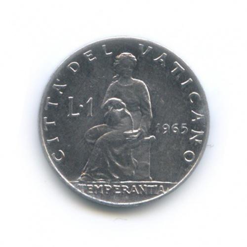 1 лира - Фигура Умеренности 1965 года (Ватикан)