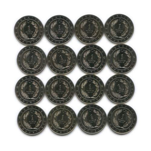 Набор монет 1 куруш - Великие Империи Турции 2015 года (Турция)