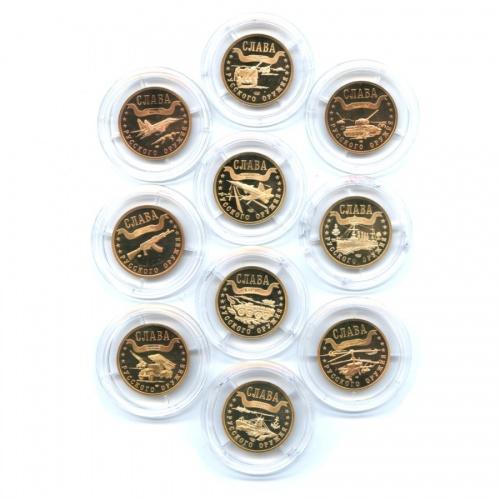 Набор монетовидных жетонов «1 марка - Слава русского оружия, Калининград» (оригинал) 2002-2004 СПМД (Россия)