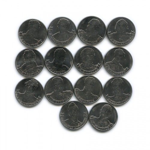 Набор монет 2 рубля — 200 лет победы России вОтечественной войне 1812 года 2012 года (Россия)