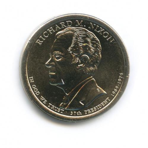 1 доллар — 37-й Президент США - Ричард Никсон (1969-1974) 2016 года (США)