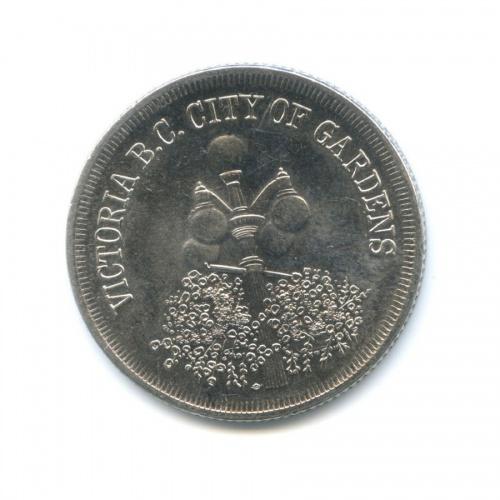 Жетон «Victoria B. C. - city ofgardens» 1986 года (Канада)