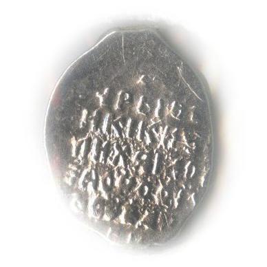 1 копейка - Михаил Федорович ГК №396 (вхолдере) 1613-1645